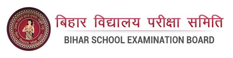 Bihar-Board-Exam-2020