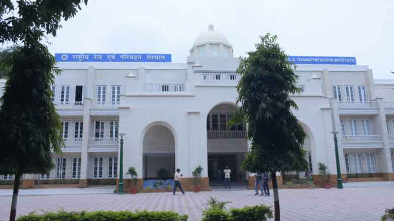 NRTI- Railway University Admission for B.B.A, BSc. Programs
