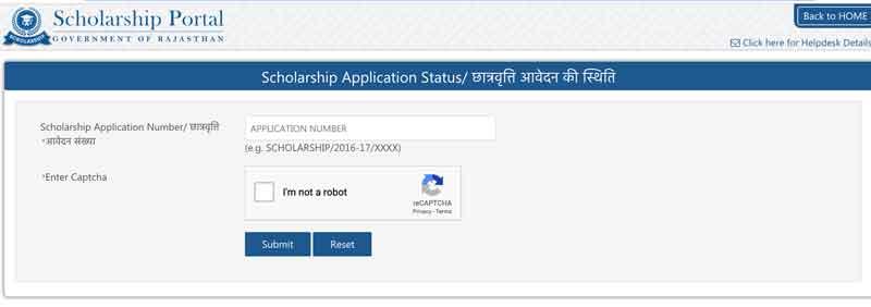 rajasthan-scholarship-status-check-online