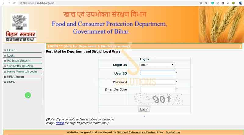 bihar-ration-card-list-2019-pdf-download