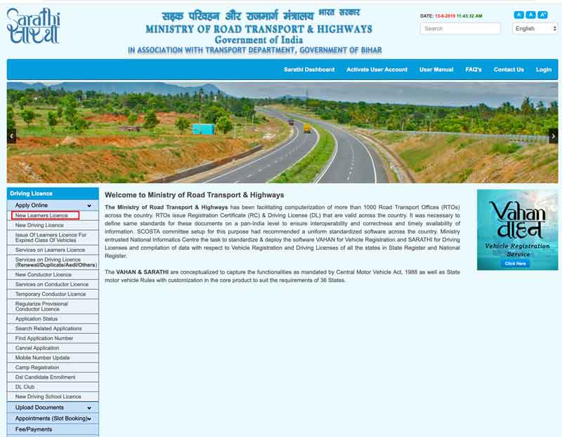 learning-driving-license-online-form