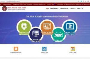 bihar-board-inter-2020-answer-key
