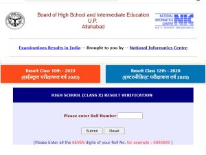यूपी-बोर्ड-up-board-will-be-declared-tomorrow-10th-12th-matric-inter