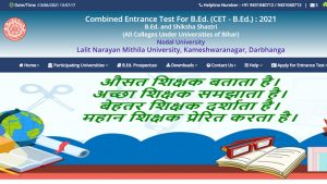 Combined-Entrance-Test-For-B.Ed.-(CET-B.Ed.)-2021